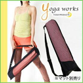 ヨガワークス メッシュバッグ yogaworks マットバッグ ヨガマット ケース バッグ ヨガマットバッグ 3.5mm〜6mmマット対応 プチプラ Yoga works 《YW-F501/YW11142》「OS」: