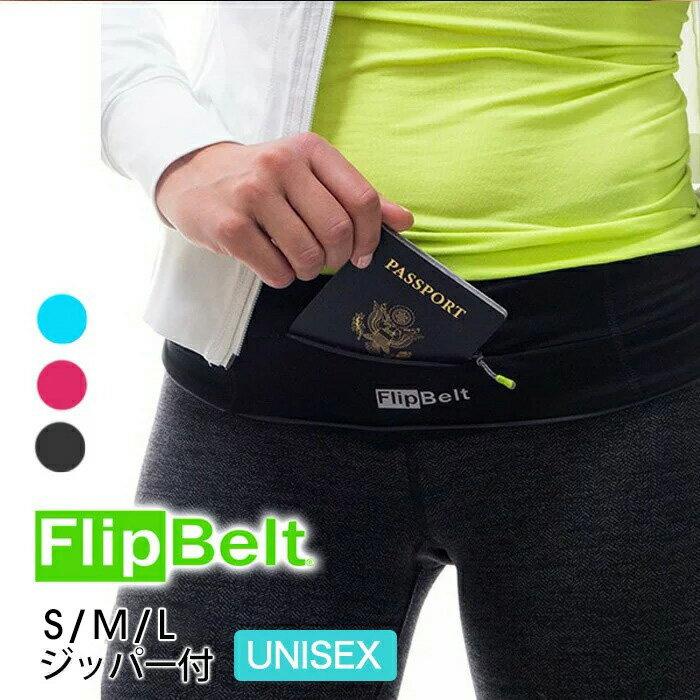 【メール便送料無料】★[FlipBelt] フリップベルト ジッパー(ジップ付 ウエストポーチ)★トレーニング ランニング メンズ レディース ランギア マラソン アウトドア ヨガ フィットネス ダンス スマホケース 旅行《FLIPBELT ZIPPER》|61104|「GO」:《K》