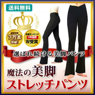 [Loopa] super beauty yoga pants-for yoga dance aerobics running