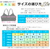 """S buy coupon Roundup.""""★ シルキーファイン bra top ★ sports bra bra bra top sport inner yoga are Dancewear clothing fitness are ladies inner bra antimicrobial Magazine posted anan:""""K."""""""