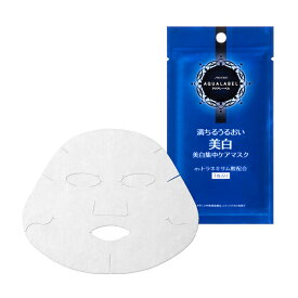メール便【資生堂 アクアレーベル 美白 リセットホワイトマスク <1枚入り> 18mlx1】パック・マスク