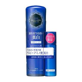 【資生堂 限定品 アクアレーベル 美白 ホワイトアップ ローション 2 セットD】化粧水 ・ ローション