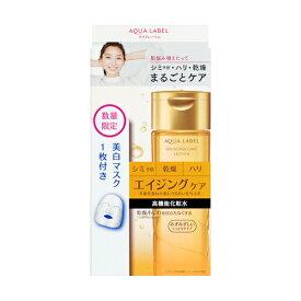【資生堂 アクアレーベル バウンシングケア ローション M セットA】化粧水 ・ ローション