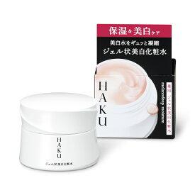 【資生堂 HAKU メラノディープモイスチャー 100g】化粧水(ローション)