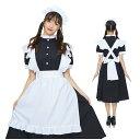 コスプレ メイド服 クラシック ロング ブラック ハロウィン メイド ワンピース エプロン カチューシャ 衣装