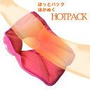 Hotpack elbow
