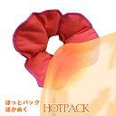 Hotpack sholder