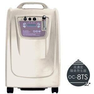 高濃度 酸素発生器 酸素濃縮器 業務用/ 静音タイプ【O2リカバリーOC-8TS】酸素濃度90%毎分8L 大容量
