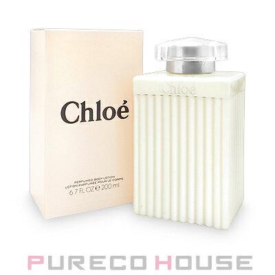 クロエ【Chloe】ボディローション200ml【メール便は使えません】