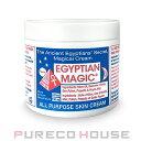 エジプシャンマジッククリーム
