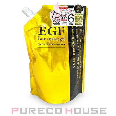EGFフェイスレスキューゲル(オールインワンジェル)500g【メール便は使えません】【メール便は使えません】