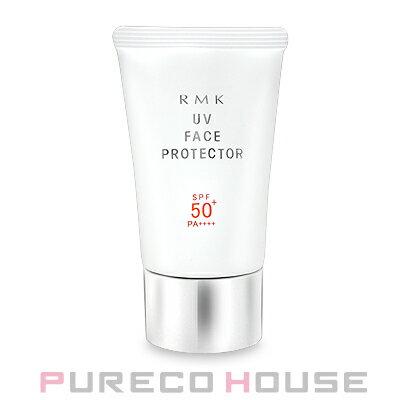 【メール便可】RMK UVフェイスプロテクター50 SPF50+ PA++++(日焼け止め用)50g