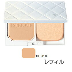 【メール便可】コーセーエスプリークカバーするのに素肌感持続パクトUV(レフィル)9.3g #OC-410