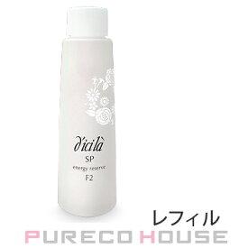 ディシラSPエナジーリザーブF2(乳液)75ml(レフィル)(医薬部外品)【メール便は使えません】