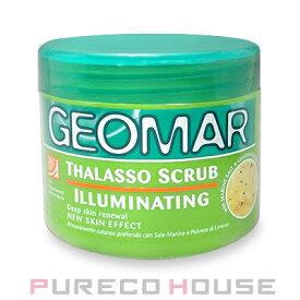GEOMAR(ジェオマール)タラソスクラブイルミナント(レモン)600g【メール便は使えません】