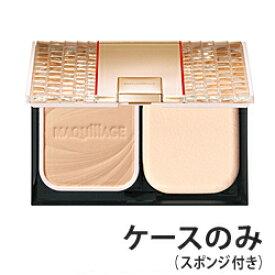 【メール便可】資生堂マキアージュコンパクトケースDM