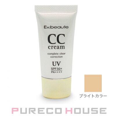 エクスボーテ CCクリーム (SPF50+・PA++++) 30g #ブライトカラー【メール便は使えません】