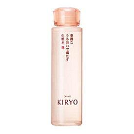 資生堂キリョウローションII(化粧水)150ml【メール便は使えません】