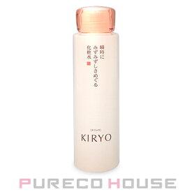 資生堂キリョウローションI(化粧水)150ml【メール便は使えません】