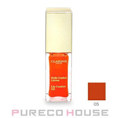 【メール便可】クラランスコンフォートリップオイル7ml #05 tangerine