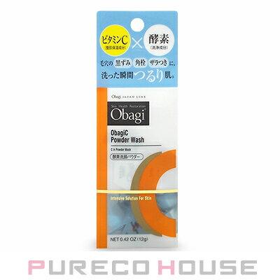 オバジC酵素洗顔パウダー(洗顔料)0.4g×30個【メール便は使えません】
