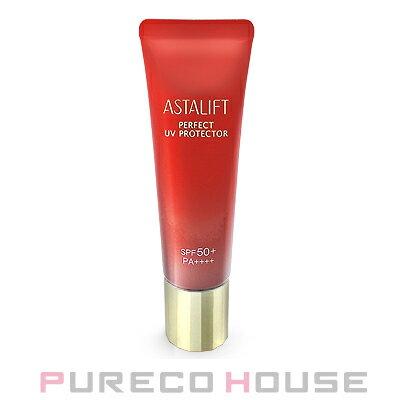 【ASTALIFT】アスタリフトパーフェクトUVプロテクター《日中用美容液兼化粧下地》30g【メール便は使えません】