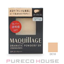 【メール便可】資生堂マキアージュドラマティックパウダリーUV(レフィル)#オークル10