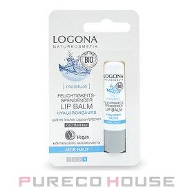 【メール便可】LOGONA(ロゴナ)ディープモイスチャーリップクリーム《ヒアルロン》4.5g