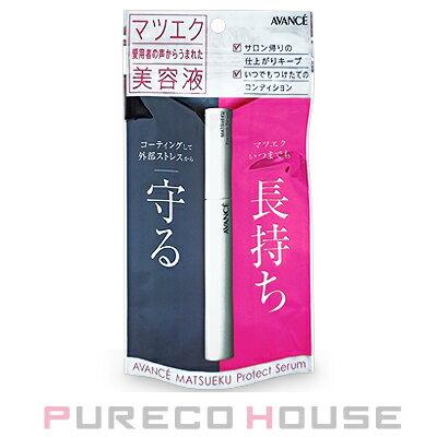 【メール便可】AVANCE(アヴァンセ)マツエクプロテクトセラム(マツエク用美容液)