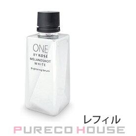コーセーONEBYKOSEメラノショットホワイト(薬用美白美容液)レフィル40ml(医薬部外品)【メール便は使えません】
