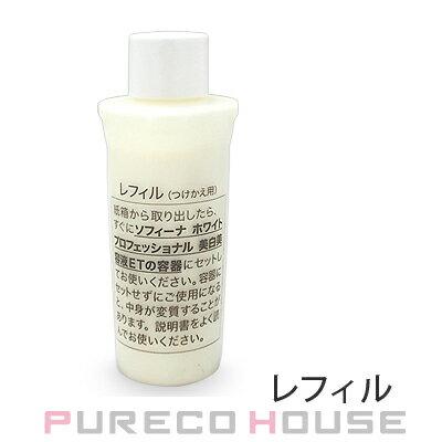 花王ソフィーナホワイトプロフェッショナル美白美容液ET(レフィル)40g(医薬部外品)【メール便は使えません】