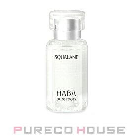 ハーバー(HABA)高品位「スクワラン」30ml【メール便は使えません】