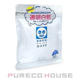 石澤研究所透明白肌ホワイトマスクN(シートマスク)10枚入り【メール便は使えません】