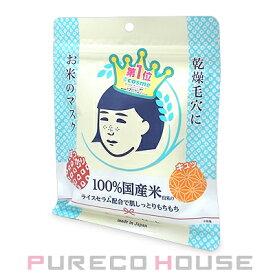 【メール便可】石澤研究所毛穴撫子お米のマスク10枚入り