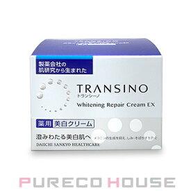 トランシーノ薬用ホワイトニングリペアクリームEX(薬用美白クリーム)35g【医薬部外品】【メール便は使えません】