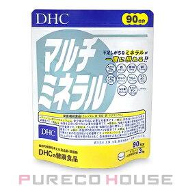 【メール便可】DHCマルチミネラル(タブレット)徳用90日分270粒