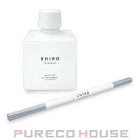 SHIRO(シロ)ホワイトリリールームフレグランス200ml【メール便は使えません】