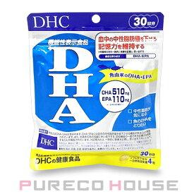 【メール便可】DHC DHA(ソフトカプセル)30日分120粒