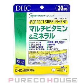 【メール便可】DHCパ-フェクトサプリマルチビタミン&ミネラル(タブレット)30日分120粒