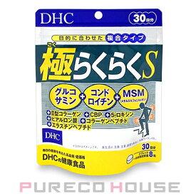 【メール便可】DHC極らくらくS(タブレット)30日分240粒