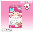 リテーナークリーン ViVa/60錠 洗浄剤【メール便不可】