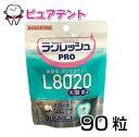 L8020 ラクレッシュ Pro 90粒 ヨーグルト 乳酸菌習慣タブレット 乳酸菌 砂糖不使用 6個までメール便OK 歯科医院専売