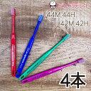 【送料無料】【3色アソート以上お約束☆】DENT.EX システマ 歯ブラシ 4本 44M 44H 42M 42H