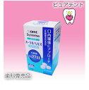 【メール便選択不可】【歯科用】ライオン オーラルヘルス タブレット 90粒 1箱