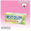 【送料無料】【東伸洋行株式会社】洗ってクリア 入れ歯洗浄剤 28錠 6個セット