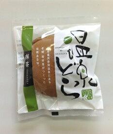 【北海道洞爺湖限定】 抹茶どら焼き(つぶあん)