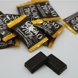 ガーナのカカオ70%チョコ250g