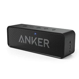 Anker SoundCore ポータブル Bluetooth 4.0 スピーカー (ブラック) 24時間連続再生可能 【デュアルドライバー ワイヤレススピーカー 内蔵マイク搭載】 A3102011 | アンカー スピーカー サウンドコア ブルートゥース Bluetoothスピーカー anchor スピーカー SPEAKER