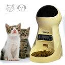 WOpet 自動給餌器 猫 自動餌やり器 猫 中小型犬用 ペット自動餌やり機 タイマー式 録音可 最大15日連続自動給餌 3.5L…