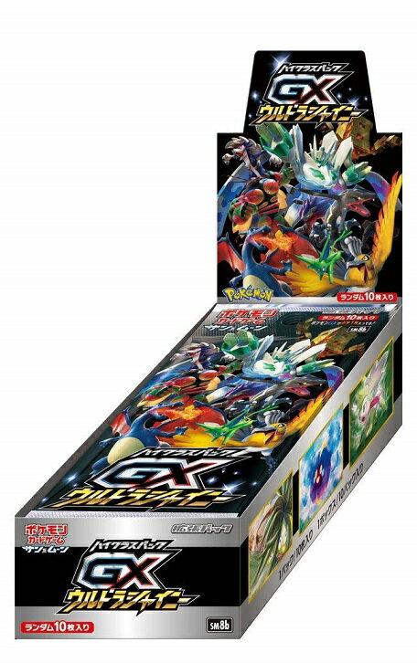ポケモンカードゲーム サン&ムーン ハイクラスパック GXウルトラシャイニー BOX pokemon ポケットモンスター